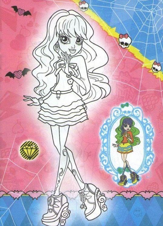 Monster High 10