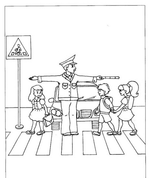 Verkehrsregeln 11